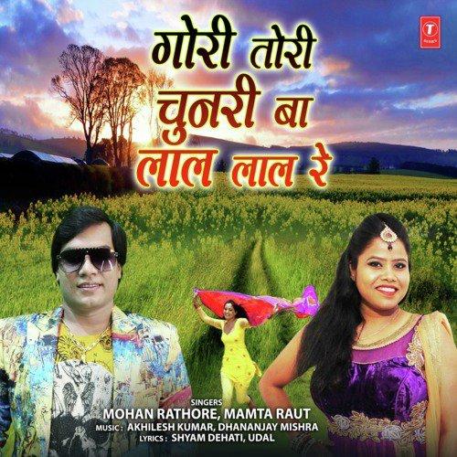 Mohan Rathore