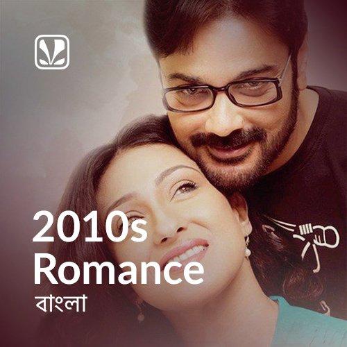 2010s Romance : Bengali