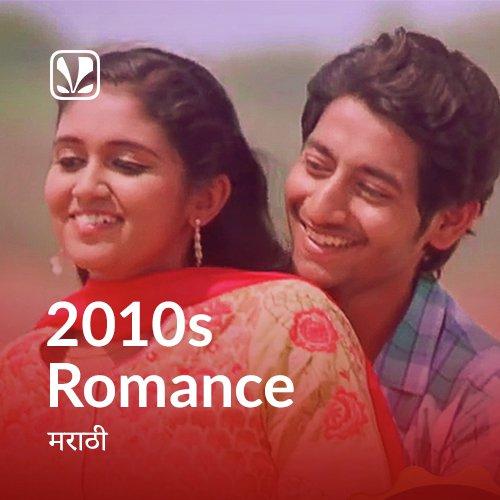 2010s Romance - Marathi