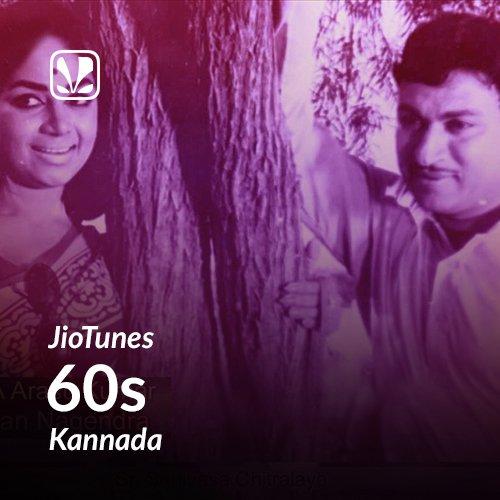 60s - Kannada - JioTunes