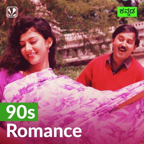 90s Romance - Kannada