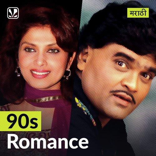 90s Romance - Marathi