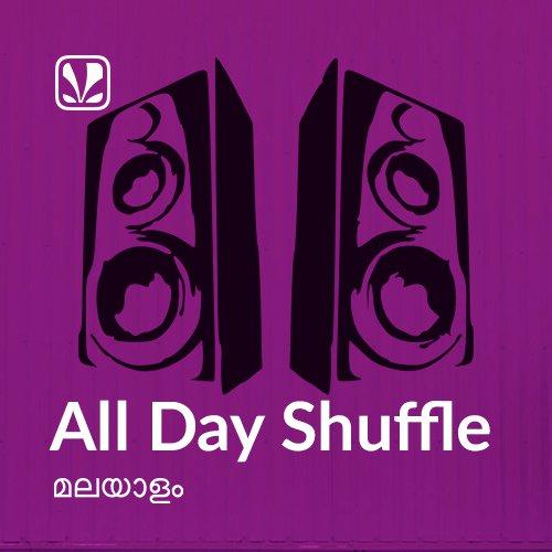 All Day Shuffle - Malayalam