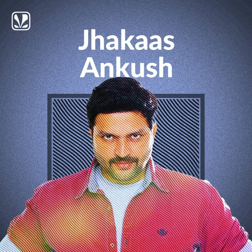 Ankush Chaudhari Hits
