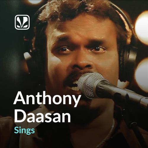 Anthony Daasan Sings