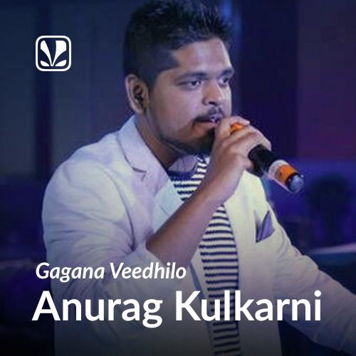 Anurag Kulkarni Hits