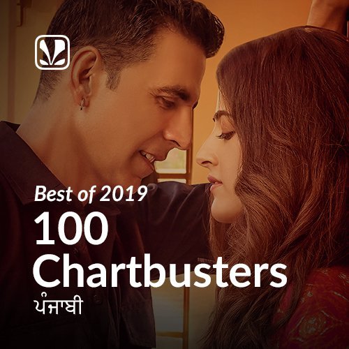 Best of 2019 - Punjabi Chartbusters