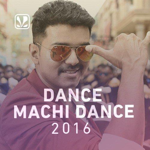 Best of Tamil Dance 2016