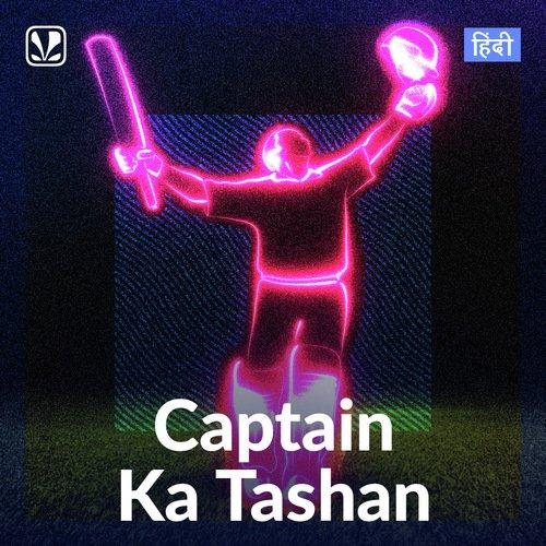 Captain Ka Tashan