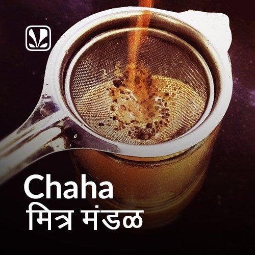 Chaha Mitra Mandal