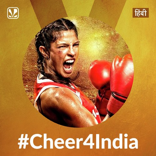 Cheer For India - Hindi