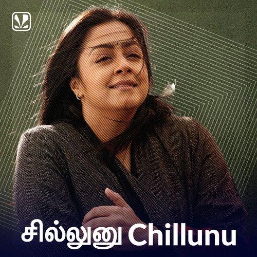 Chill Hits - Tamil