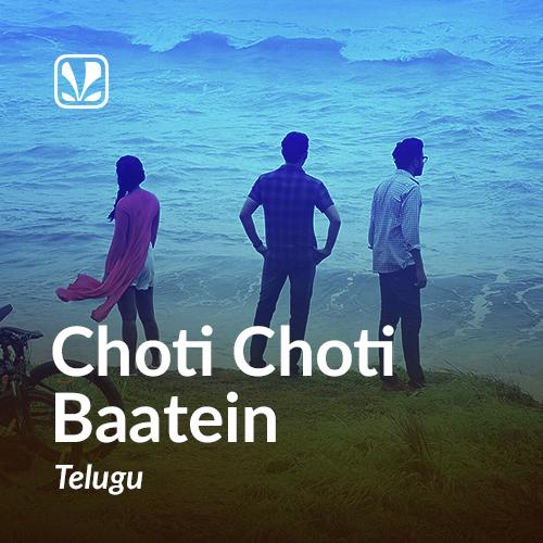 Choti Choti Baatein Telugu - Latest Telugu Songs Online