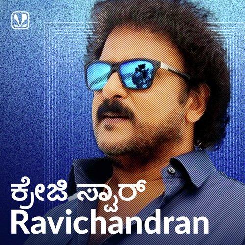 Crazy Star Ravichandran - Blockbusters