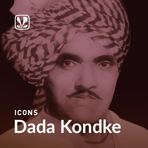 Dada Kondke Hits