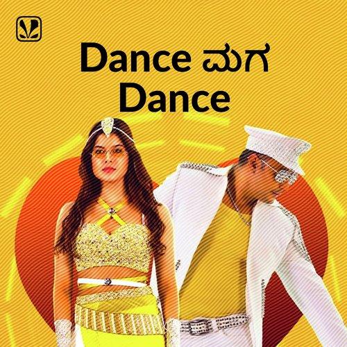 Dance Maga Dance