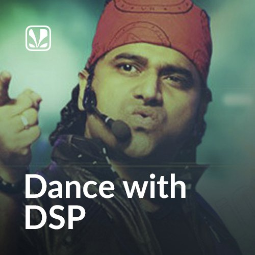 Dance with DSP