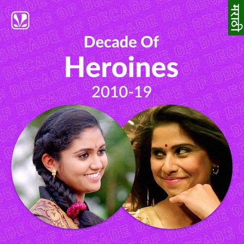 Decade Of Heroines: 2010-19