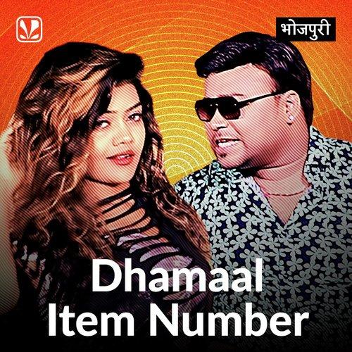 Dhamaal Item Number - Bhojpuri