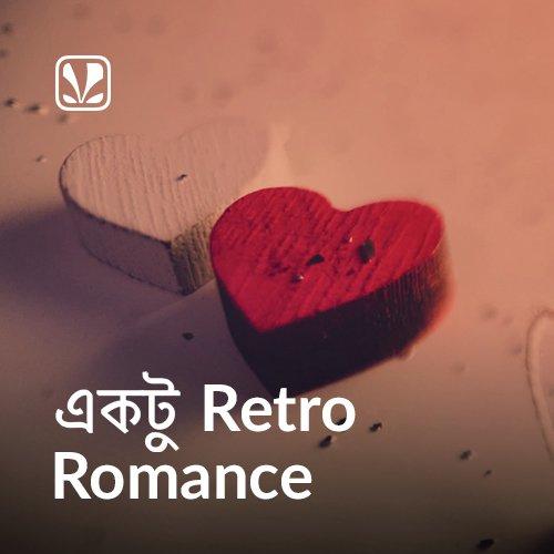 Ektu Retro Romance