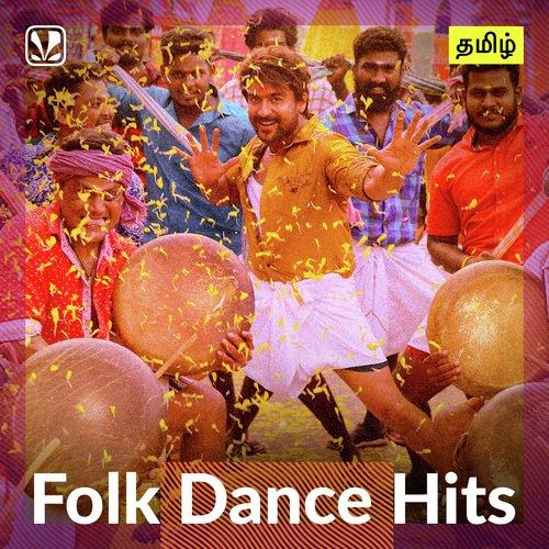 Folk Dance Hits - Tamil
