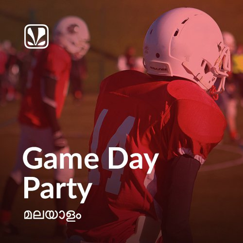 Game Day Party - Malayalam