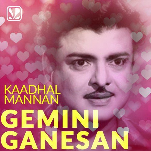 Latest Tamil Songs Online