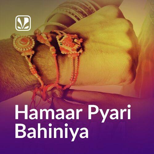 Hamaar Pyari Bahiniya
