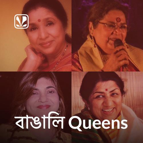 Happy Womens Day - Bengali