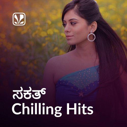 Sakkat Chilling Hits - Kannada