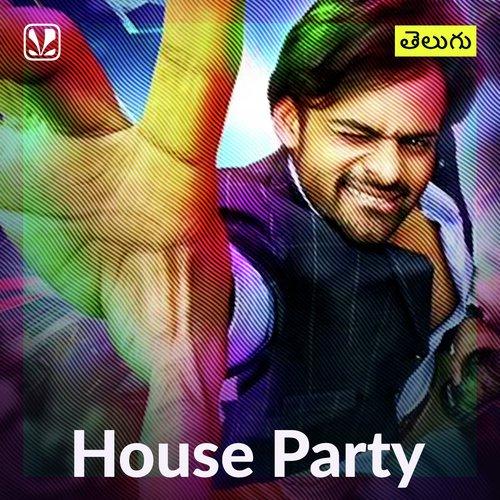House Party - Telugu