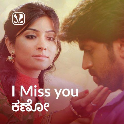 I Miss You Kano - Kannada