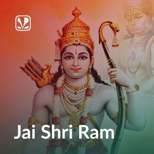 Jai Shri Ram - Bhojpuri