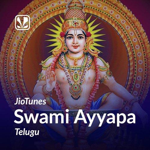 Swami Ayyapa - Telugu - JioTunes