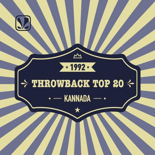 Kannada Hits -1992