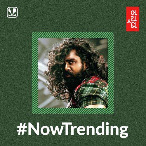 Kannada - Now Trending