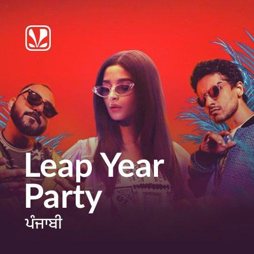 Leap Year Party - Punjabi