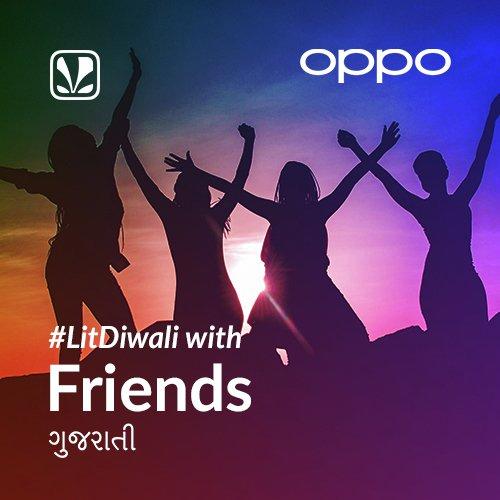 Lit Diwali with Friends - Gujarati