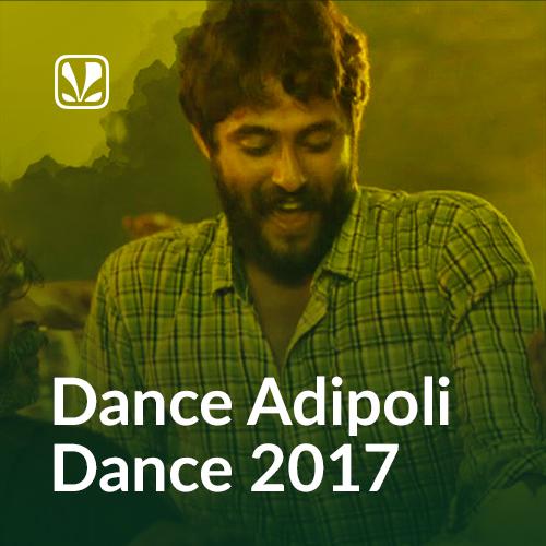 Malayalam Dance Hits 2017
