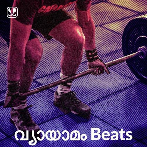 Malayalam Workout Mix