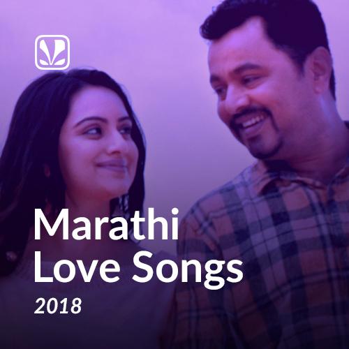 Marathi Love Songs 2018