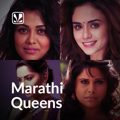 Marathi Queens