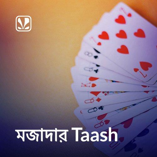 Mojadar Taash