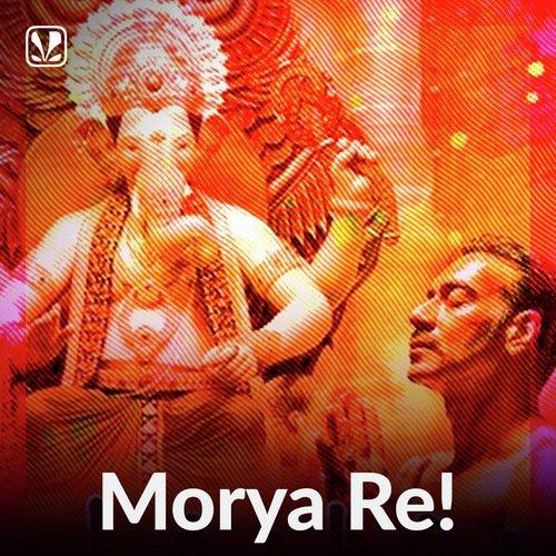 Morya Re