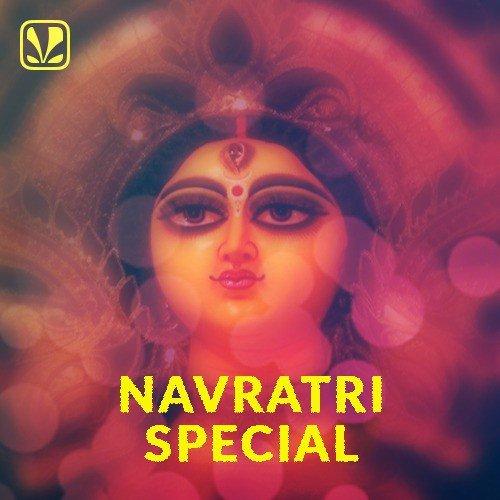 Navratri Devi Geet - Bhojpuri