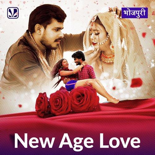 New Age Love - Bhojpuri