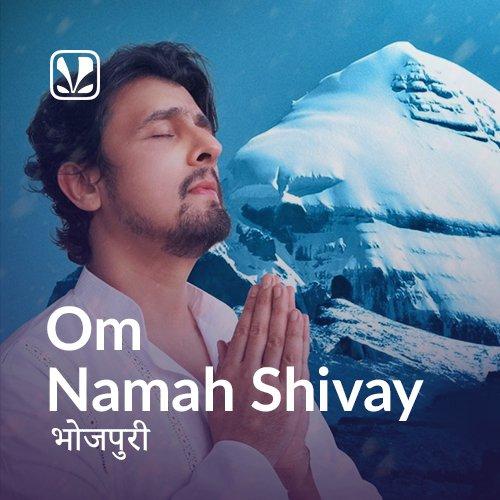 Om Namah Shivay - Bhojpuri