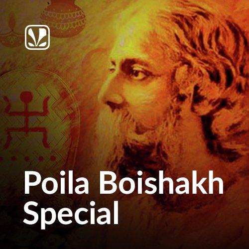 Poila Boishakh Special
