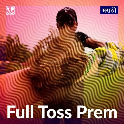 Full Toss Prem