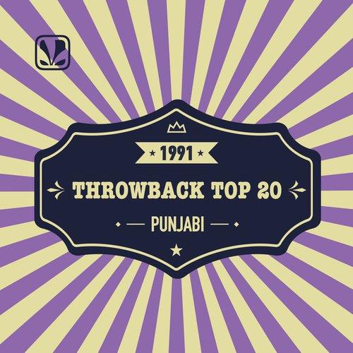 Punjabi Hits - 1991